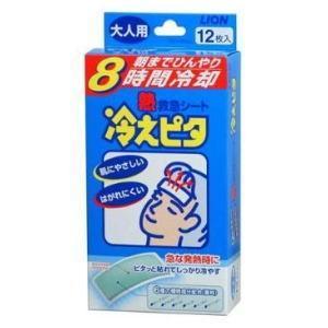 冷えピタ 大人用(N) 12枚   |kenko-depart