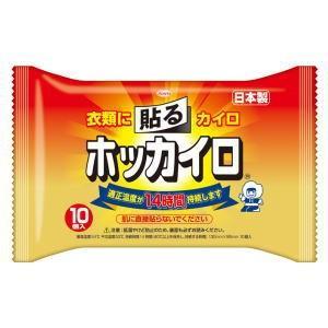 ホッカイロ 貼る レギュラー 10入 |kenko-depart
