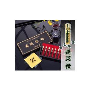 蓬莱精 5粒×10 / ほうらいせい 5粒×10          kenko-depart