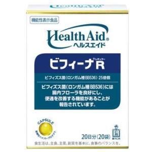 ヘルスエイド ビフィーナR 20包  |kenko-depart