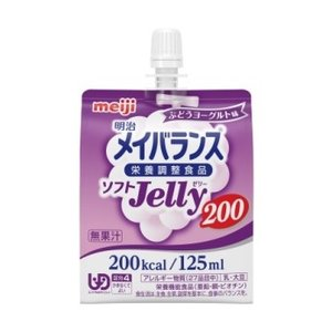 明治 メイバランス ソフトJELLY200 ぶどうヨーグルト味  125ml×24個
