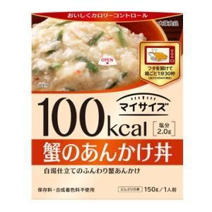 マイサイズ 蟹のあんかけ丼 150gの関連商品2