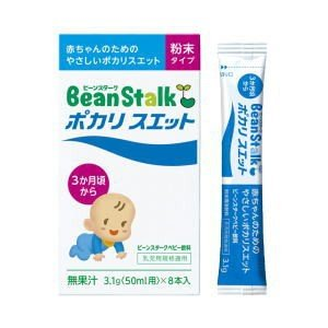 ビーンスターク ポカリスエット 粉末タイプ 3.1g×8袋|kenko-depart