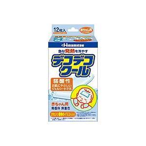 デコデコクール 赤ちゃん用     12枚   |kenko-depart