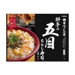 銀座ろくさん亭 料亭の五目ちらし寿司 2合用(2〜3人前)244g|kenko-depart