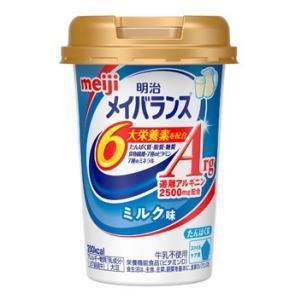 明治 メイバランスArgMini カップ ミルク味  125ml×24|kenko-depart