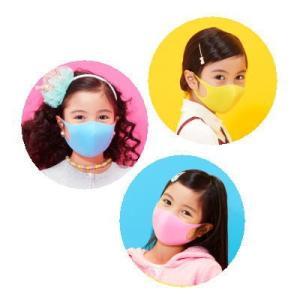 ○3〜9才向けにオシャレが楽しめるかっこいい&かわいいビタミンカラーのBLUE、GRAY、YELLO...