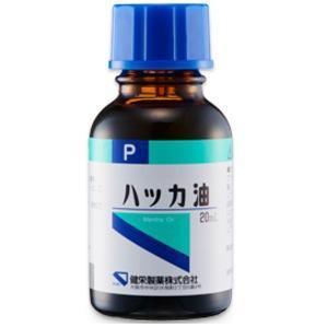 ハッカ油 P 20ml  |kenko-depart