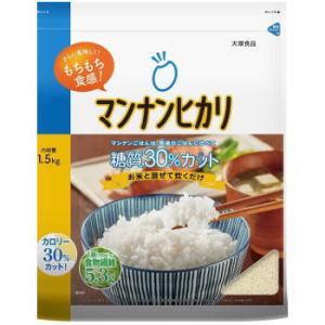 マンナンヒカリ 1.5kg(1500g) 通販専売品 こんにゃく 加工食品|kenko-depart