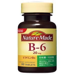 ■メーカー名:大塚製薬株式会社  ■1日分の目安量・・・2粒 ■1粒あたりの栄養成分   エネルギー...