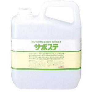 サポステ (新) 5kg kenko-depart