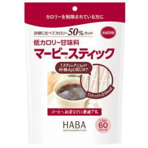 マービー 低カロリー甘味料 マービースティック  1.3g×60本 |kenko-depart
