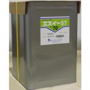 エスイー57 物産フードサイエンス   22kg |kenko-depart
