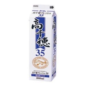 冷蔵発送 南日本酪農       高千穂フレッシュ35  1L|kenko-depart