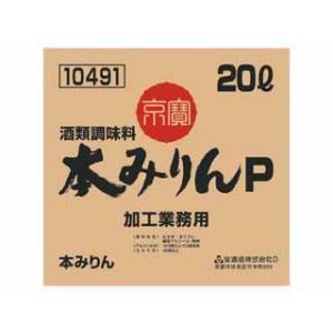 宝酒造 加工業務用本みりんP 20L|kenko-depart