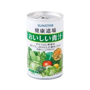 健康道場 おいしい青汁 160g(缶)×30本  サンスター|kenko-departs