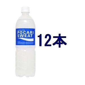 ポカリスエット ペットボトル 900ml×12本|kenko-departs
