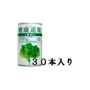 健康道場 青汁 100% 160g(缶)×30本 サンスター |kenko-departs
