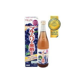 ブルーベリー黒酢 飲料 720ml|kenko-departs