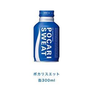 ポカリスエット 丸口ボトル缶 300ml×24本   |kenko-departs