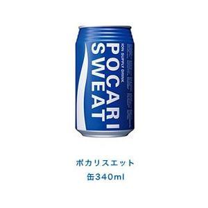 ポカリスエット 缶 340ml×24本|kenko-departs