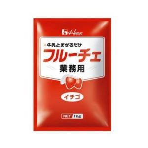 ハウス フルーチェ イチゴ 1kg |kenko-departs