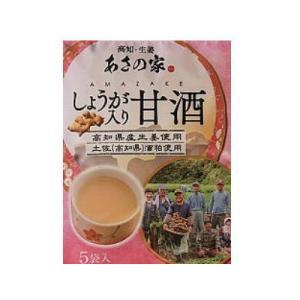 あさの家 しょうが入甘酒 (15g×5袋) ×20袋入|kenko-departs