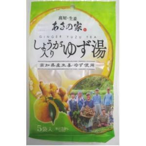 あさの家 しょうが入ゆず湯 (15g×5袋) ×20袋|kenko-departs