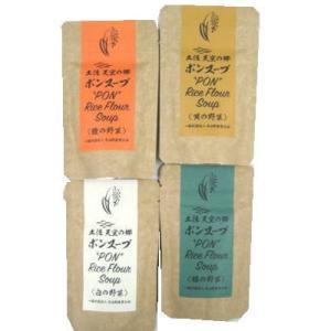 土佐 天空の郷 ポンスープ 45g×4袋 (2〜3人前) グルテンフリー 無添加 乳幼児にも安心 kenko-departs