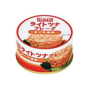 ホテイフーズ ライトツナフレークGT2 T2号缶185g / ホテイフーズ ツナ缶詰 ライトツナフレークGT2 T2号缶185g |kenko-departs