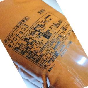 ソントン食品 モアロチョコS 2.5kg|kenko-departs