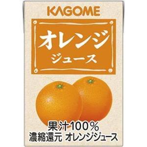 カゴメ オレンジジュース  100ml×36|kenko-departs