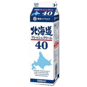 冷蔵発送 雪印メグミルク 北海道フレッシュクリーム40 1L|kenko-departs