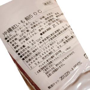 ソントン食品 沖縄紅いも餡50C 1kg|kenko-departs