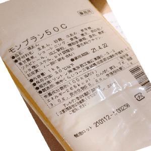 ソントン食品  あんこ モンブラン50C 1kg |kenko-departs