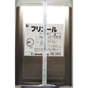 不二製油 フリエール オイル 15kg  |kenko-departs