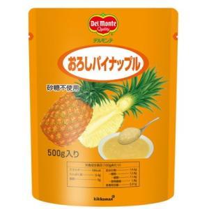 ●原材料:パインアップル・果汁づけ(パインアップル(フィリピン)、パインアップル果汁)/酸化防止剤(...