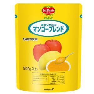 ●原材料:りんご(国産)、マンゴー果汁/酸味料、酸化防止剤(ビタミンC)、香料  ●保存方法:高温高...
