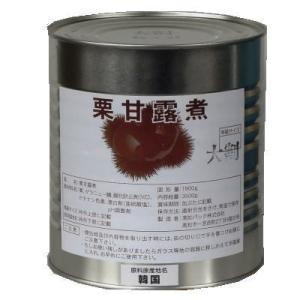高知パック 栗甘露煮 大割 1.9kg|kenko-departs