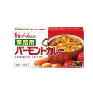 ハウス食品 バーモントカレー (固形) 1kg |kenko-departs