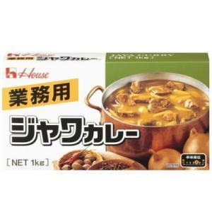 ハウス食品 ジャワカレー (固形)  1kg |kenko-departs