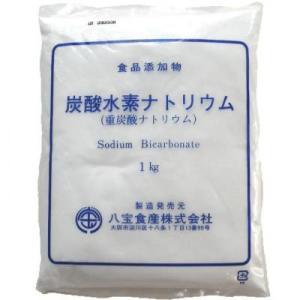 八宝 炭酸水素ナトリウム(重曹) 1kg / 八宝 業務用 炭酸水素ナトリウム(重曹) 1kg