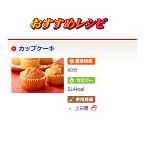 三井製糖 スプーン印 上白糖 1kgの詳細画像1