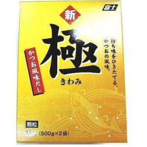 富士食品 かつお風味だし新極  顆粒 1kg (500g×2)|kenko-departs