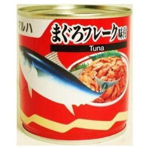 マルハニチロ まぐろフレーク味付 280g / 缶詰|kenko-departs