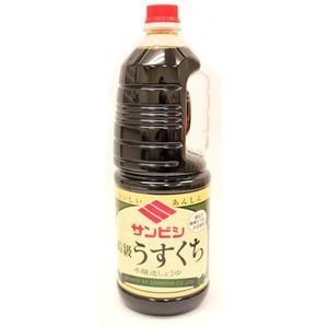 サンビシ ハンディ うすくちしょうゆ 1.8L|kenko-departs