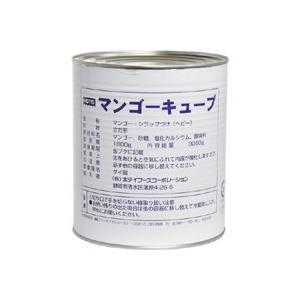 ホテイフーズ マンゴーキューブ 1号缶 3060g  |kenko-departs