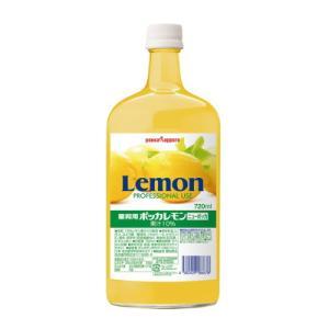 ポッカ レモン 10%果汁 ニューポッカ 720ml |kenko-departs