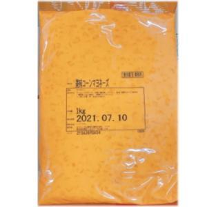 冷蔵発送 美味コーンマヨネーズ 1kg (クール便500円必要)|食材舘