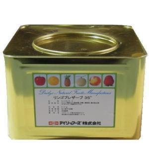 デイリーフーズ リンゴプレザーブ 35° 9.5kg|kenko-departs